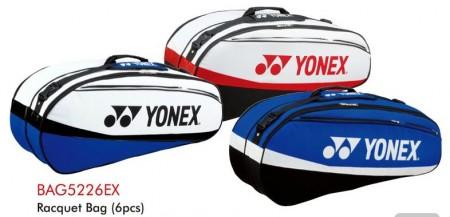 bag5226 Yonex táska